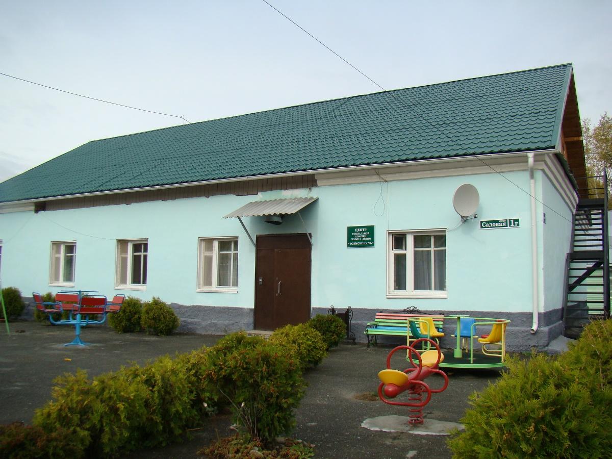 Opvangcentrum Asbest Rusland