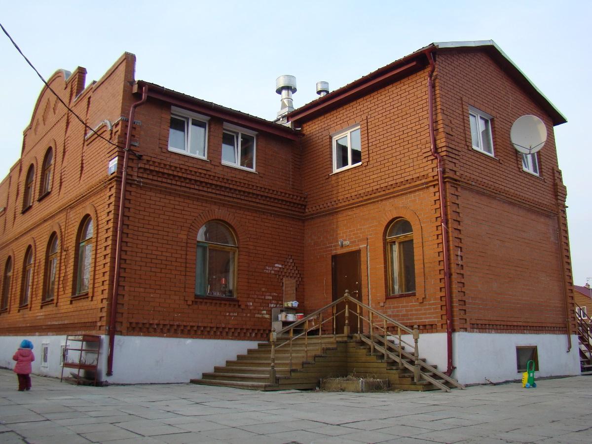 Jekaterinaburg opvanghuis