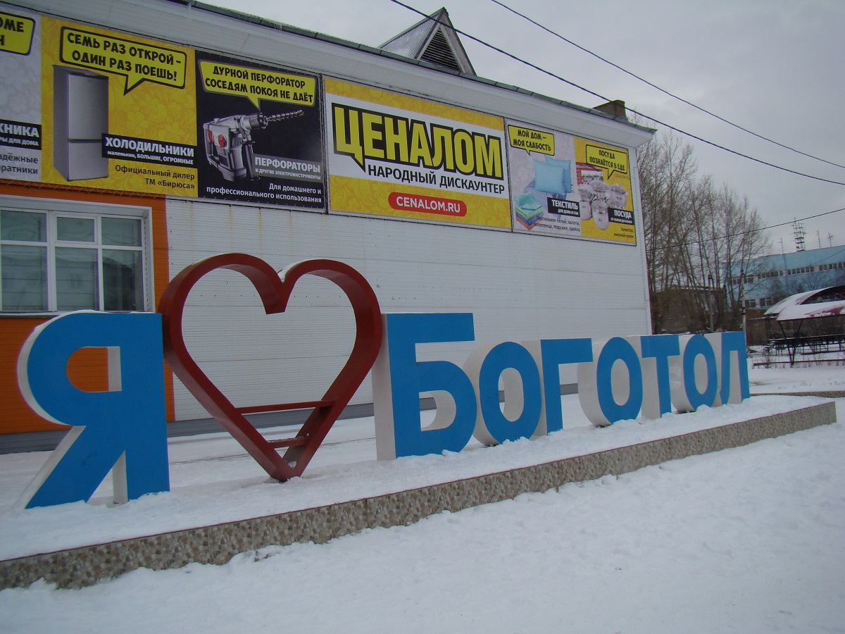 Bogotol Rusland