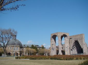 Echmiadzin Armenië