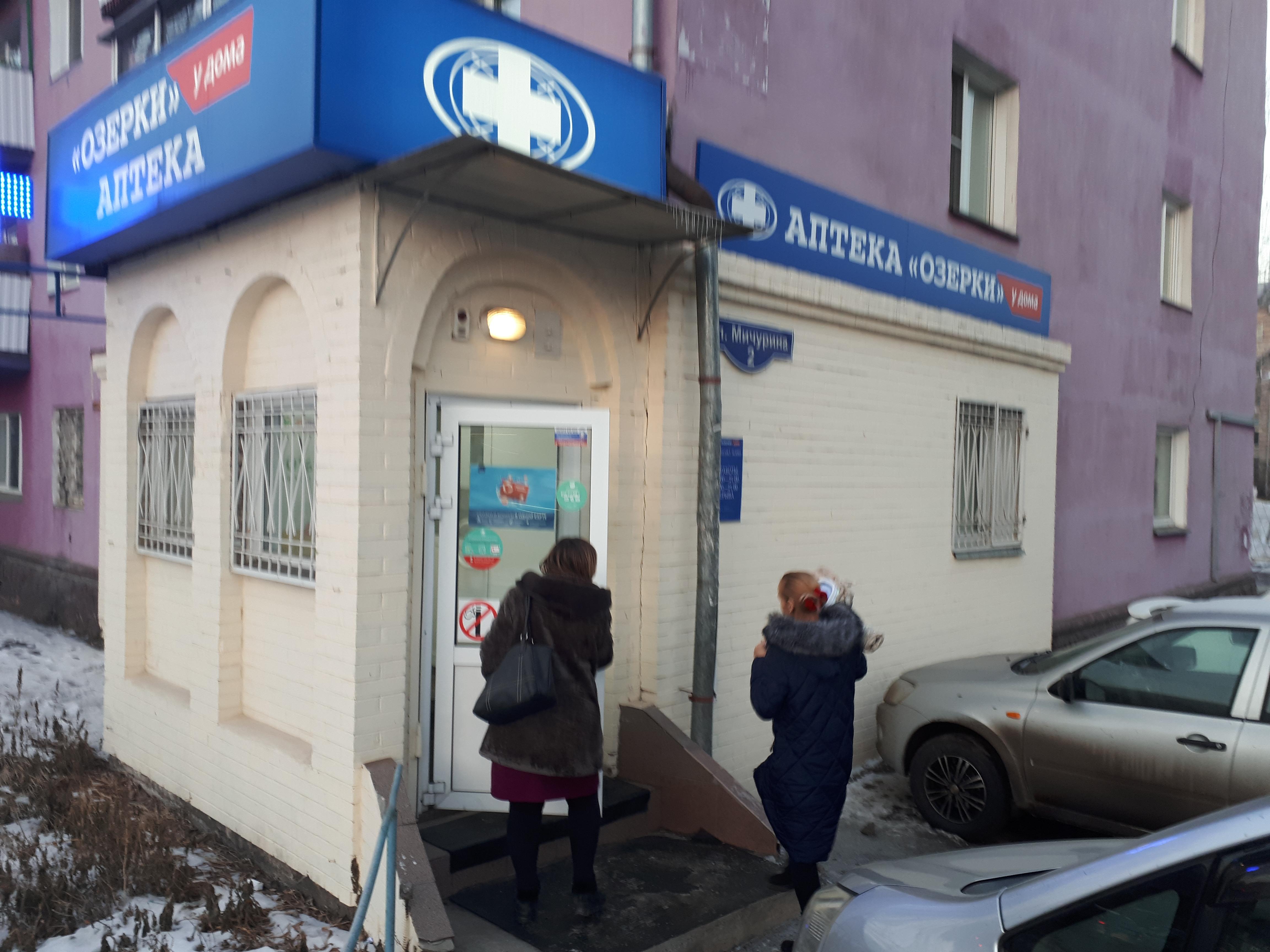Mission Possible opvang Krasnoyarsk